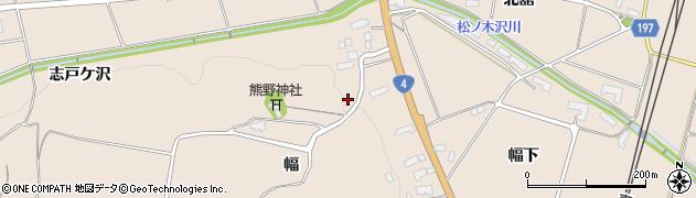 岩手県奥州市前沢古城(幅)周辺の地図