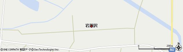 岩手県奥州市胆沢小山(岩洞沢)周辺の地図
