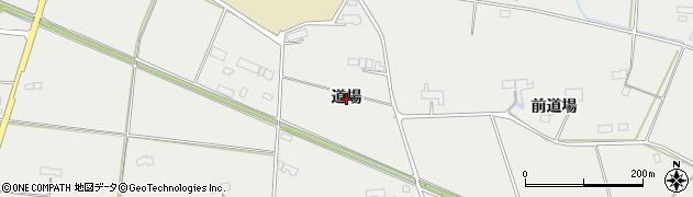 岩手県奥州市胆沢小山(道場)周辺の地図