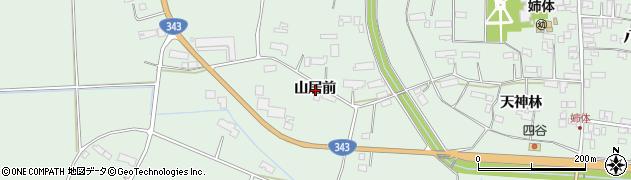 岩手県奥州市水沢姉体町(山居前)周辺の地図
