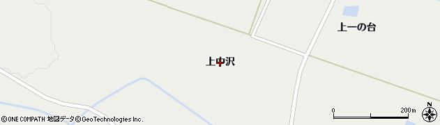 岩手県奥州市胆沢小山(上中沢)周辺の地図