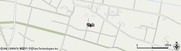岩手県奥州市胆沢小山(柴山)周辺の地図