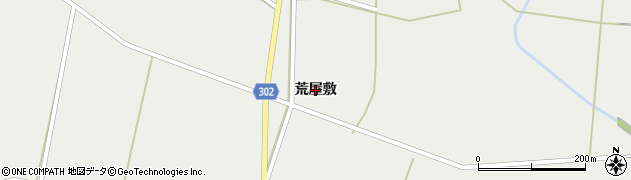 岩手県奥州市胆沢小山(荒屋敷)周辺の地図