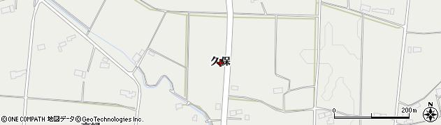 岩手県奥州市胆沢小山(久保)周辺の地図
