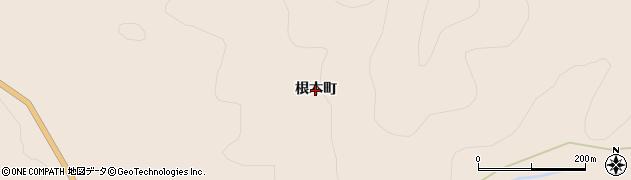 岩手県奥州市江刺田原(根木町)周辺の地図