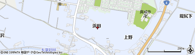 岩手県奥州市水沢真城(浜田)周辺の地図