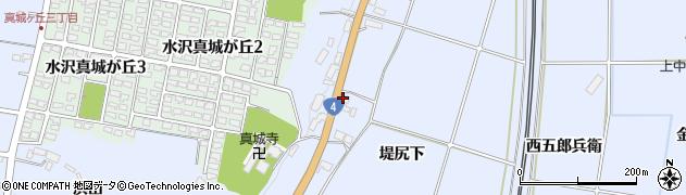 岩手県奥州市水沢真城(堤尻下)周辺の地図