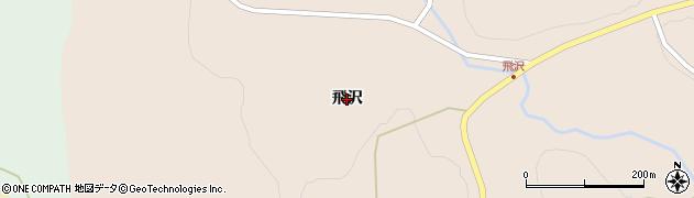 岩手県奥州市江刺田原(飛沢)周辺の地図
