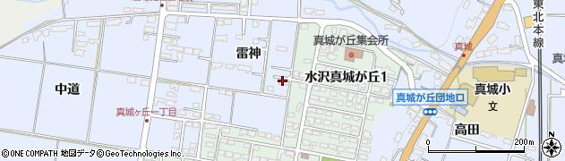 岩手県奥州市水沢真城(雷神)周辺の地図