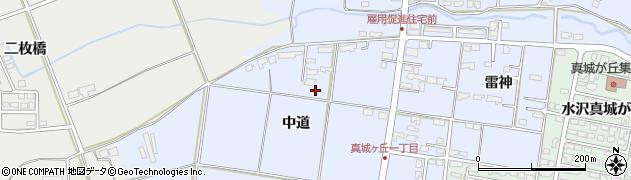 岩手県奥州市水沢真城(中道)周辺の地図