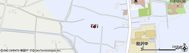 岩手県奥州市胆沢南都田(石行)周辺の地図