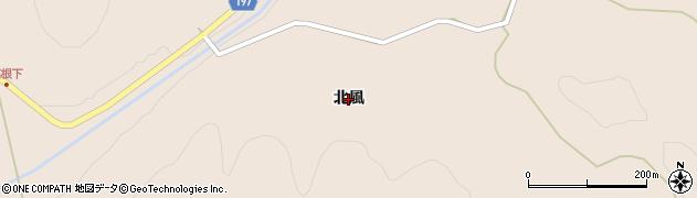 岩手県奥州市江刺田原(北風)周辺の地図
