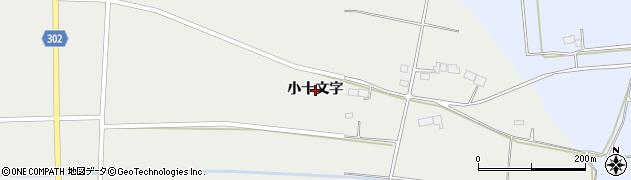 岩手県奥州市胆沢小山(小十文字)周辺の地図