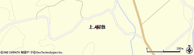 秋田県由利本荘市鳥海町下笹子(上ノ屋敷)周辺の地図