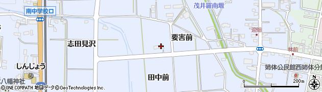 岩手県奥州市水沢真城(田中前)周辺の地図