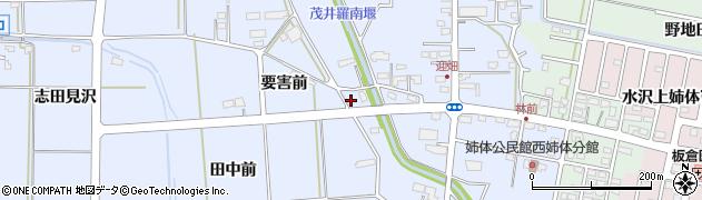 岩手県奥州市水沢真城(要害前)周辺の地図