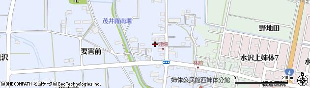 岩手県奥州市水沢真城(迎畑)周辺の地図