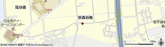 岩手県奥州市水沢(笹森谷地)周辺の地図