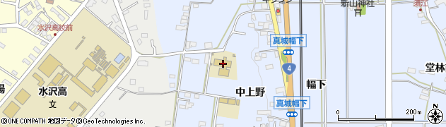 岩手県奥州市水沢真城(中上野)周辺の地図