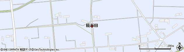岩手県奥州市胆沢南都田(糀谷田)周辺の地図