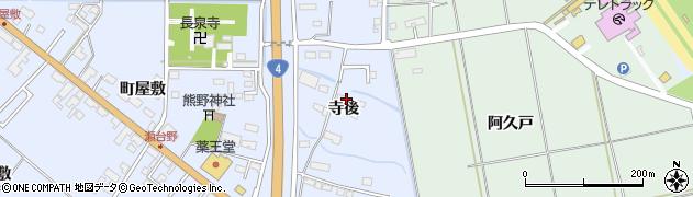 岩手県奥州市水沢真城(寺後)周辺の地図