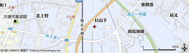 岩手県奥州市水沢真城(杉山下)周辺の地図