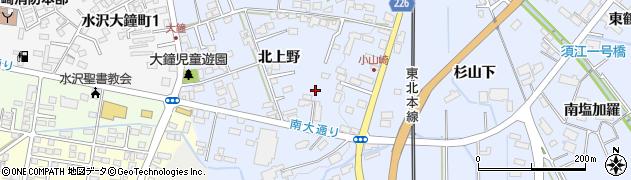 岩手県奥州市水沢真城(北上野)周辺の地図