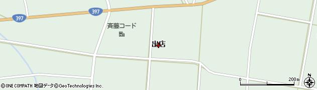 岩手県奥州市胆沢若柳(出店)周辺の地図