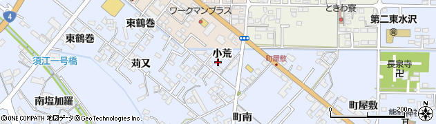 岩手県奥州市水沢真城(小荒)周辺の地図