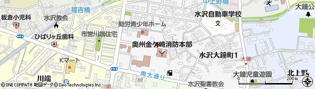岩手県奥州市水沢大鐘町周辺の地図