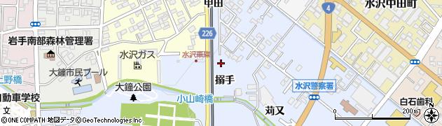 岩手県奥州市水沢真城(搦手)周辺の地図