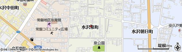岩手県奥州市水沢泉町周辺の地図