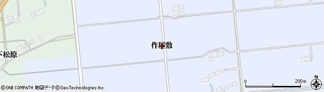岩手県奥州市胆沢南都田(作屋敷)周辺の地図