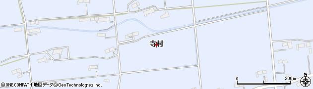 岩手県奥州市胆沢南都田(寺村)周辺の地図