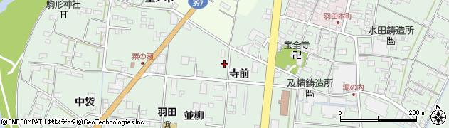 岩手県奥州市水沢羽田町(寺前)周辺の地図
