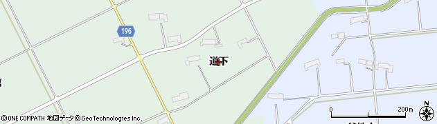 岩手県奥州市胆沢若柳(道下)周辺の地図