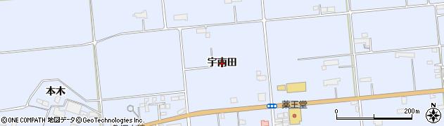 岩手県奥州市胆沢南都田(宇南田)周辺の地図