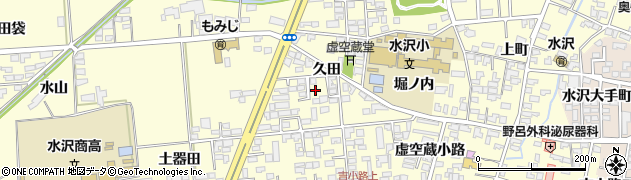 岩手県奥州市水沢(久田)周辺の地図