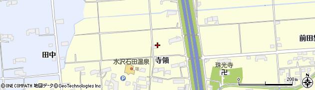 岩手県奥州市水沢(寺領)周辺の地図