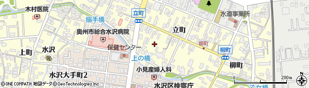 岩手県奥州市水沢(立町)周辺の地図