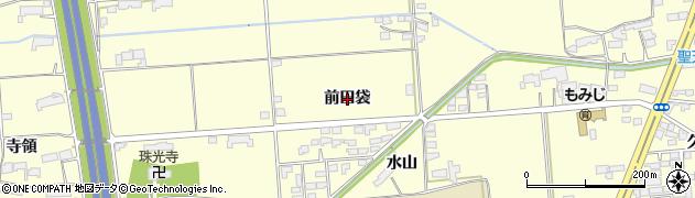 岩手県奥州市水沢(前田袋)周辺の地図