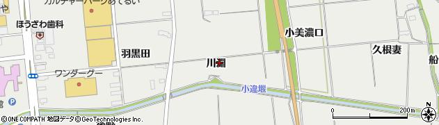 岩手県奥州市水沢佐倉河(川淵)周辺の地図