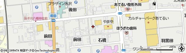 岩手県奥州市水沢佐倉河(石橋)周辺の地図