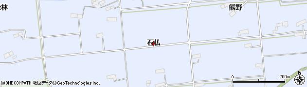 岩手県奥州市胆沢南都田(石仏)周辺の地図