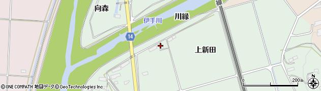 岩手県奥州市水沢羽田町(上新田)周辺の地図