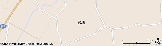 岩手県奥州市江刺田原(宮地)周辺の地図