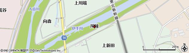 岩手県奥州市水沢羽田町(川縁)周辺の地図