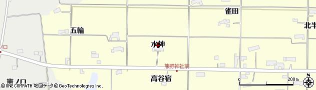 岩手県奥州市水沢(水神)周辺の地図