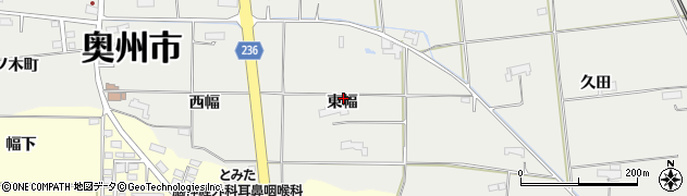 岩手県奥州市水沢佐倉河(東幅)周辺の地図