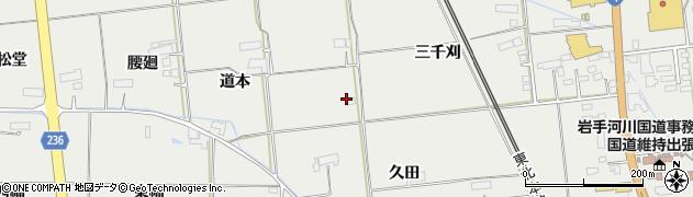 岩手県奥州市水沢佐倉河(三千刈)周辺の地図